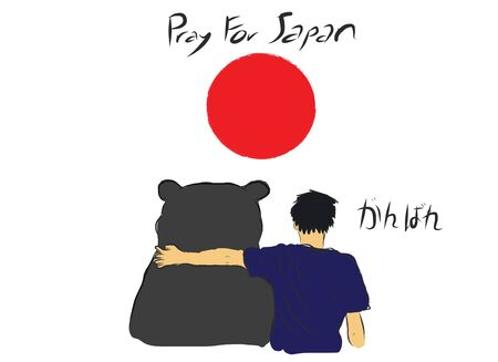 encourage: Pray for Japan with unknown man hug the big bear for encourage by my own  sketch drawing with text Do you best in Japanese language under the red circle of Japan flag