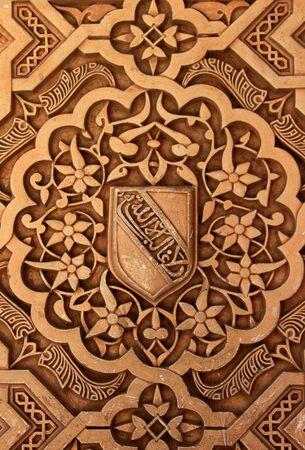 Decoration of the Alhambra in Granada