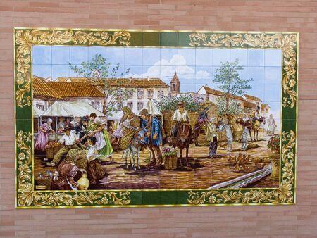 reredos: Artistic Tile, Seville