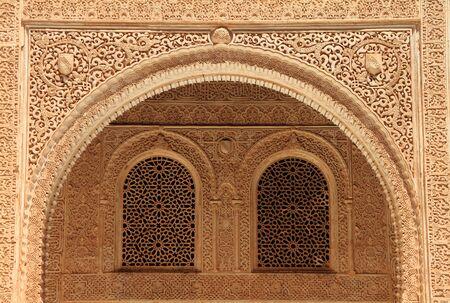 Plasterwork in the Alhambra in Granada