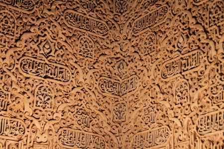 plasterwork: Plasterwork in the Alhambra in Granada