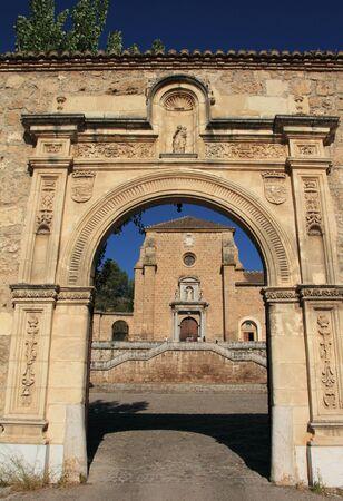 Access to the Cartuja of Granada