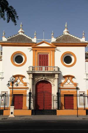 sevilla: Real Maestranza de Sevilla Editorial