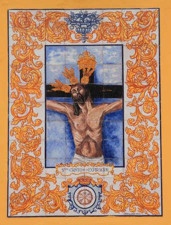 retablo: Retablo de cer�mica en M�laga