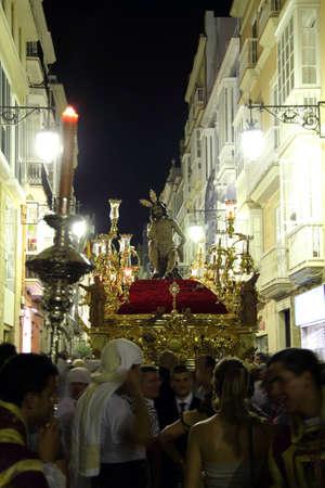 인내: 겸손과 인내의 예수 행렬