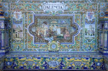 dedicated: Ceramic altarpiece dedicated to the city of Palencia
