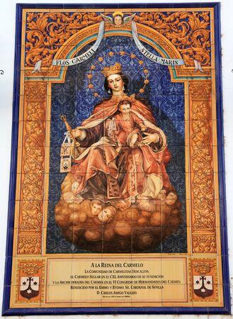 retablo: retablo cer�mico de la Virgen del Carmen, Sevilla, Espa�a Editorial