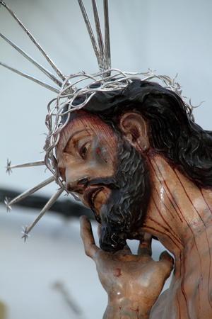 인내: 겸손과 인내, 스페인의 예수