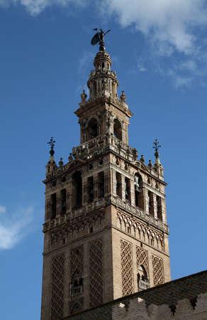 La Giralda de Sevilla Stock Photo