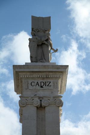 Cortes of Cadiz Stock Photo
