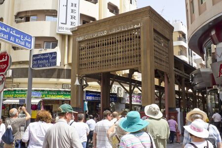 gold souk: The Gold Souk Mall in the city of Dubai is the area where the greatest concentration of jewelers in Dubai  His specialty is gold and has over 300 shops