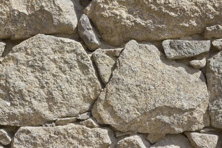 stone wall background Stock Photo