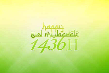 chartreuse: Happy Eid Mubarak 1436 H typography illustration on chartreuse green background. Ready to use design for greeting card or wallpaper. Stock Photo