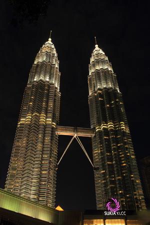 KUALA LUMPUR. 2017, 17th February, Illuminated light of Petronas Twin Towers of Malaysia, in the night