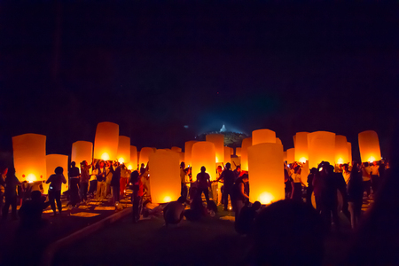 BOROBUDUR, May 29th 2018: The moment before people releasing thousands of lantern at the festival in Borobudur Temple, Indonesia Editorial