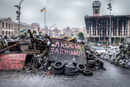 barricades: Maidan Nezalezhnosti, Kiev, Ukraine - May 15, 2014: Remaining barricades.  Conflict zone, Kiev Ukraine. Barricades constructed after the protests started November 21, 2013 remains in May 15, 2014.