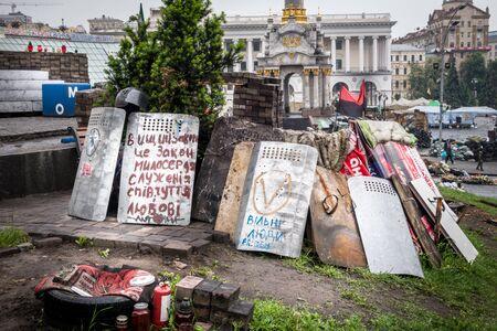 maidan: Shields of fallen protesters, Maidan Nezalezhnosti, Kiev. In memory of fallen protesters, Kiev.  Maidan Nezalezhnosti, Kiev, Ukraine - May 15, 2014:Shields of fallen protesters in Nezalezhnosti. Editorial
