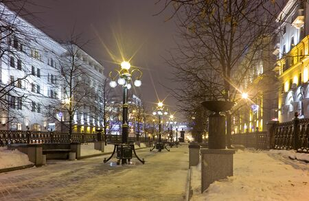 illuminated square at night, Minsk photo