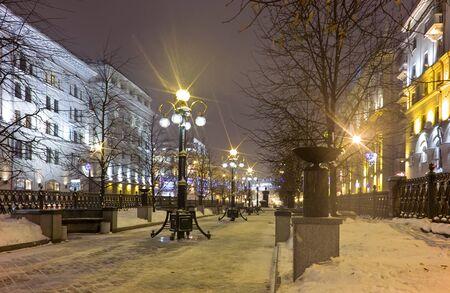 minsk: illuminated square at night, Minsk Stock Photo