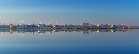 panorama of reflecting Minsk city photo