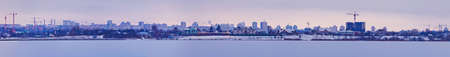 panorama of Minsk city on sunrise photo