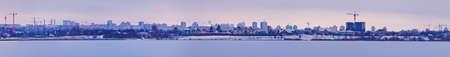 panorama of Minsk city on sunrise photo