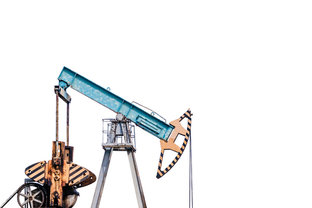 isolation tank: Oil pump on white background. Isolation of oil pump.