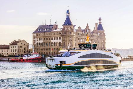 Istanbul passenger ferry on Bosphorus on the background of the station, Turkey.
