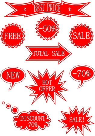 Set of stickers and labels  Vector illustration  All the layers separately  Available for editing  Increase to any size without loss of quality Stock Vector - 16842220