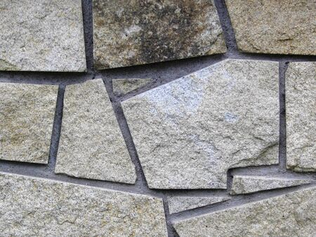hardness: stone wall 6 Stock Photo