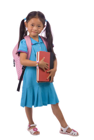 Going to school is your future. Education, learning, teaching. Stock Photo - 960666