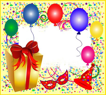 illustration of a colorful party background with balloons  illustration