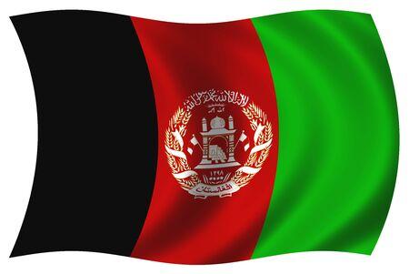 afghanistan': Flag of Afghanistan
