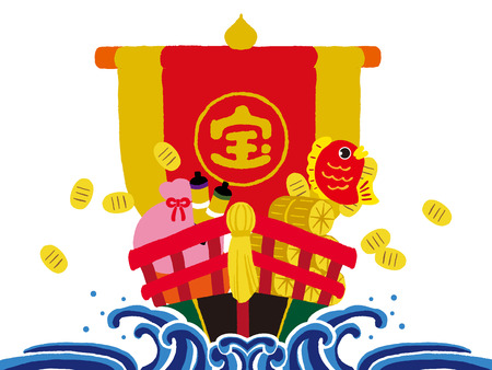 treasure ship, lucky charm, mascot Illustration