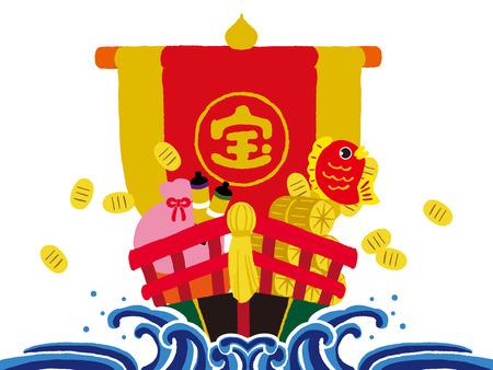 lucky charm: treasure ship, lucky charm, mascot Illustration