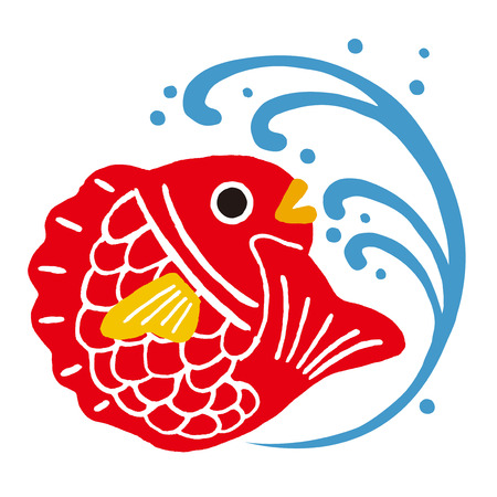 Surf pargo rojo? Foto de archivo - 63385507