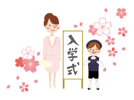 Japanese entrance ceremony of elementary school