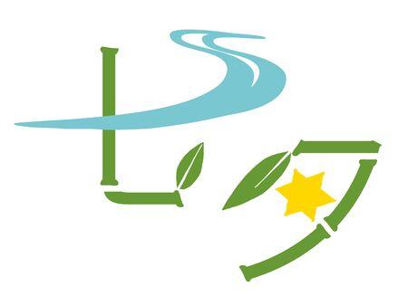 Tanabata afbeelding logo