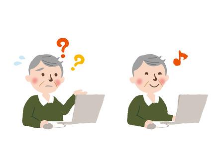 elderly husband and notebook computer joyandquestion