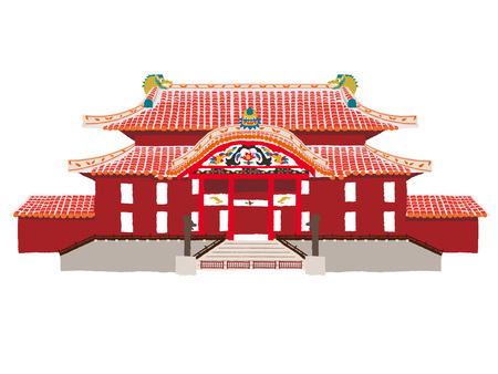 Castillo de Shuri en Okinawa Ilustración de vector
