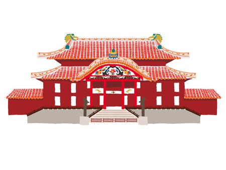 Zamek Shuri w Okinawa Ilustracje wektorowe