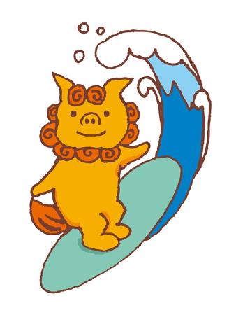 guardian: Okinawa house of guardian angel Shisa