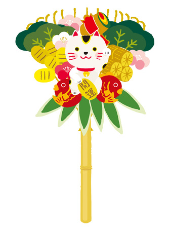 japanese apricot: rake, vector Illustration