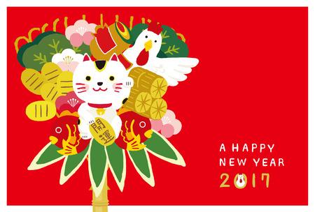 rake, new years card