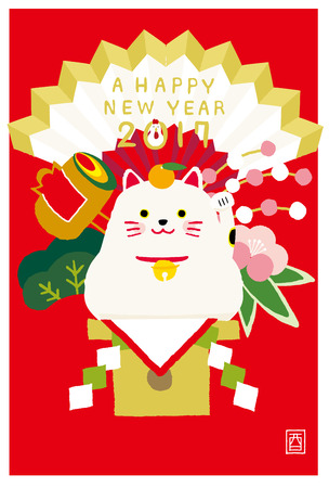 cat call: beckoning cat, new years card, kagami rice cakes Illustration