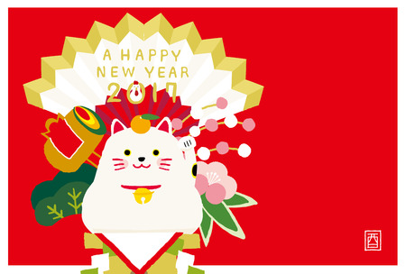 beckoning cat, new years card, kagami rice cakes Illustration