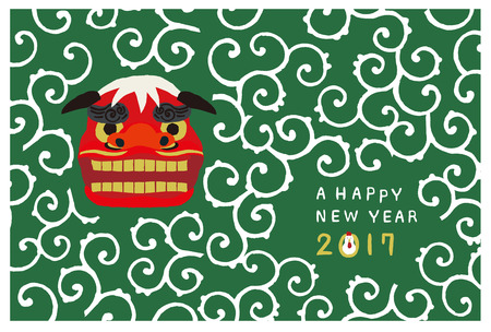 lion dance: lion dance, vector, new years card Illustration