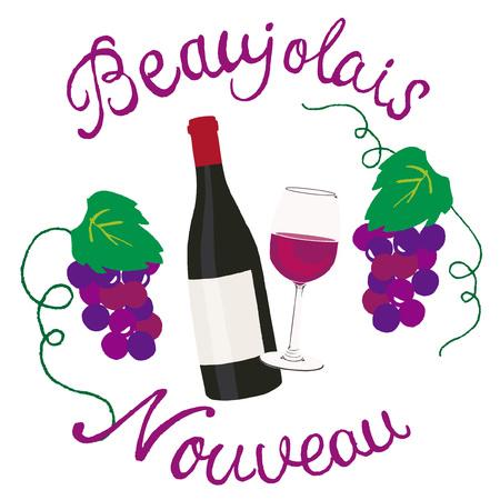 beaujolais nouveau 免版税图像 - 63386692