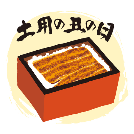 Food in the box. Illustration