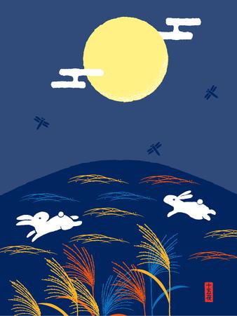 japanese traditional full moon night Illustration